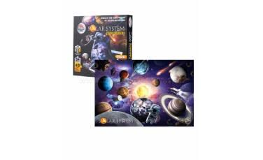 Solar System AR Floor Puzzle