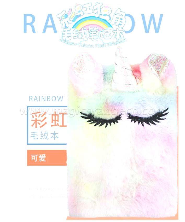 BK1048 Unicorn Plush Notebook Secret Diary book