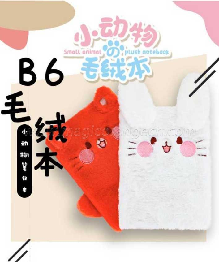 BK1053 Small animal Plush Notebook B6 Size