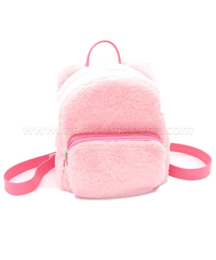 BG2044 Pom Pom Bear Backpack