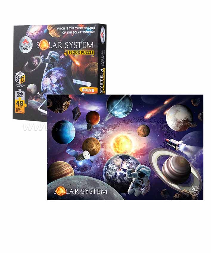 CTY1005 Solar System AR Floor Puzzle