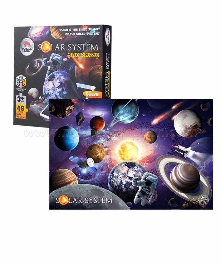 CTY1005 Solar System AR Floor Puzzle