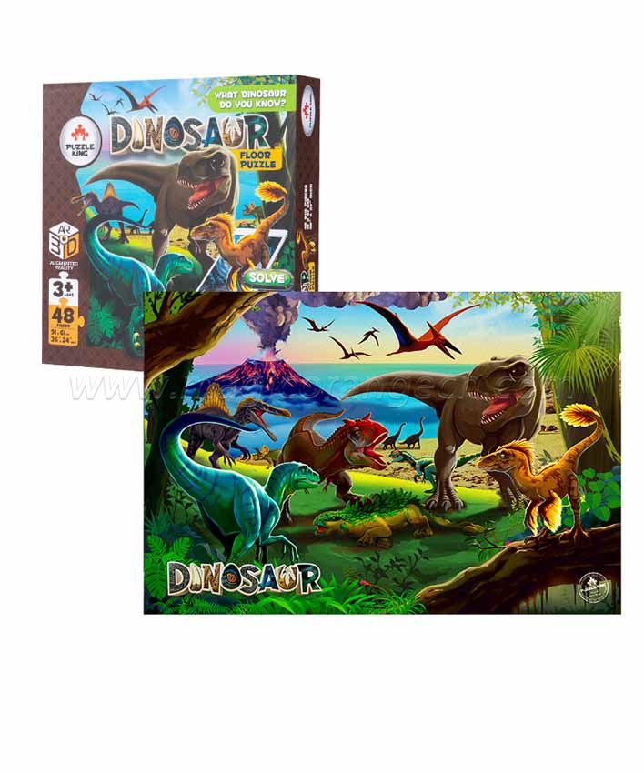 CTY1006 Dinosaur World AR Floor Puzzle